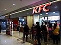 HK 上水匯 Sheung Shui Spot shop KFC restaurant Jan 2017 Lnv2.jpg