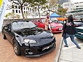 HK 中環 Central 愛丁堡廣場 Edinburgh Place 香港車會嘉年華 Motoring Clubs' Festival outdoor exhibition in January 2020 SS2 1130 26.jpg