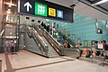 HK 堅尼地城站 MTR Kennedy Town Station escalators n stairs n lift lobby Nov 2017 IX1.jpg