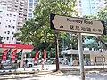 HK 灣仔 Wan Chai Mid-levels 堅尼地道 Kennedy Road September 2019 SSG 09.jpg