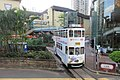 HK CWB Tram Terminus 銅鑼灣總站 Causeway Bay Road 怡和街 Yee Wo Street Oct 2017 IX1 body ads 27 Bank of China 02.jpg