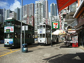 Happy Valley, Hong Kong - Trams in Happy Valley
