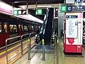 HK Hung Hom MTR Station platform escalators C Exit sign Feb-2013.JPG