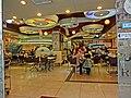 HK Jordan Austin Road 富都茶餐廳 Fu Doo Restaurant interior Mar-2013.JPG