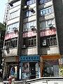 HK Mid-levels 堅道 Caine Road 151 田生地產 Richfield Group.JPG