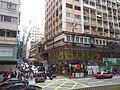HK SW 上環 Sheung Wan 巴士 619 Bus tour view January 2020 SSG 23 香港島.jpg