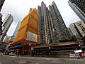 HK SW 上環 Sheung Wan 皇后大道西 Queen's Road West 帝后華庭 Queen's Terrace 皇后街 Queen Street April 2020 SS2 06.jpg