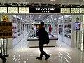 HK Sheung Shui 上水廣場 Landmark North shop Brand Off Tokyo Jan 2017 Lnv2.jpg
