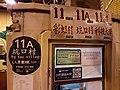 HK TKO 坑口 Hang Hau 常寧路 Sheung Ning Road Hang Hau Bus Station October 2020 SS2 20.jpg