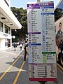 HK TST 尖沙咀 Tsim Sha Tsui 梳士巴利道 Salisbury Road Star Ferry Public Transport Interchange sign January 2020 SS2 02.jpg