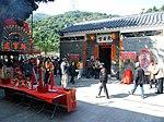 Taoist schools - Wikipedia