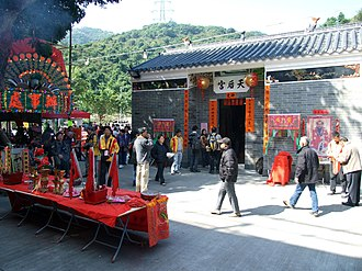 Taoist schools - Taiping dajiao ritual based on the Taipingjing performed at a Tianhou temple in Hong Kong.