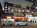 HK WC 灣仔 Wan Chai 莊士敦道 Johnston Road shop 三聯書局 JP Books night April 2021 SS2 04.jpg