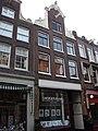 Haarlemmerdijk 54 - 1336.jpg