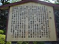 Hachimancho Yanagimachi, Gujo, Gifu Prefecture 501-4214, Japan - panoramio (4).jpg
