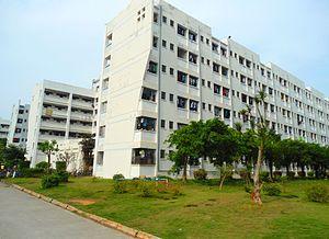 Hainan University - Image: Hainan University 09