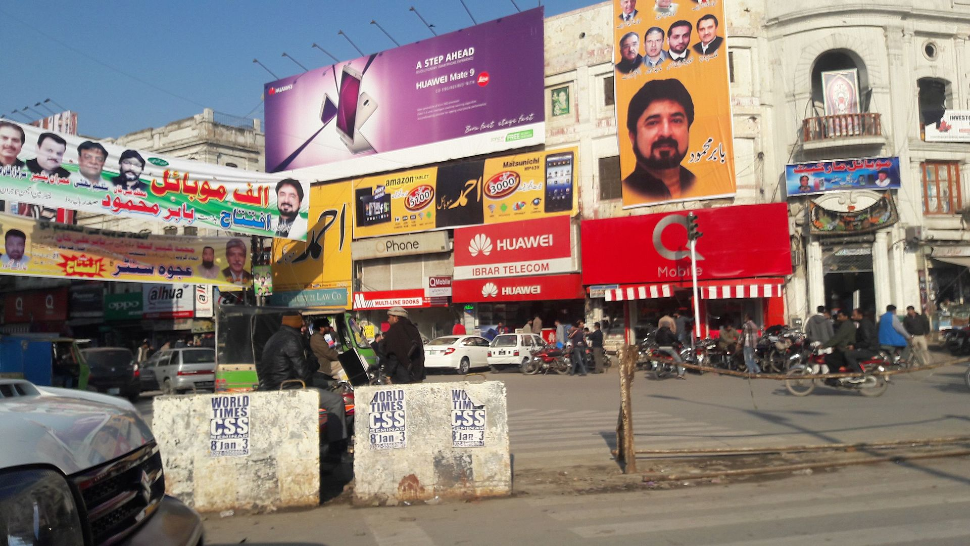 hall road  lahore