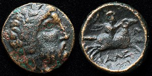 Phrixus - Image: Halos, Phrixos