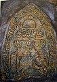 Handicraft Bahar City 4.jpg