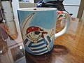 Handmade male thief mug from hong kong.jpg