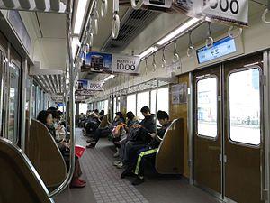 Hankyu 1000 series