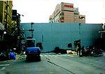 Hanshin-Awaji earthquake 1995 Kashiwai-building 002.jpg