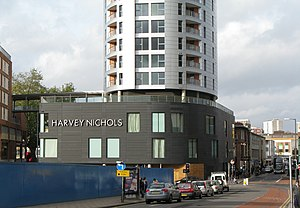 Harvey Nichols -  Harvey Nichols Bristol store at Cabot Circus opened in September 2008. The tower above is luxury flats.