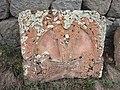 Havuts Tar Monastery (khachkar) (103).jpg
