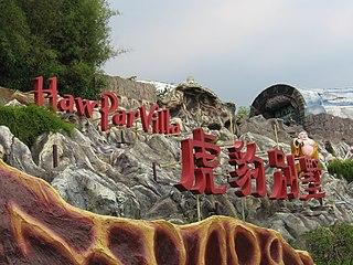 Haw Par Villa Theme park in Singapore
