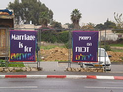 israel same sex marriage Gay marriage is still not legal in israel, but when guata's nephew, who had  married his boyfriend abroad, held a ceremony to celebrate his.
