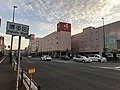 Headquarters of Best Denki and Japan National Route 3.jpg