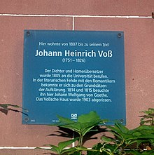 Gedenktafel am ehemaligen Wohnhaus in Heidelberg (heute Friedrich-Ebert-Grundschule) (Quelle: Wikimedia)
