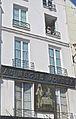 Hemingway's walk, Still Clueless in left Bank, Paris 2014.jpg