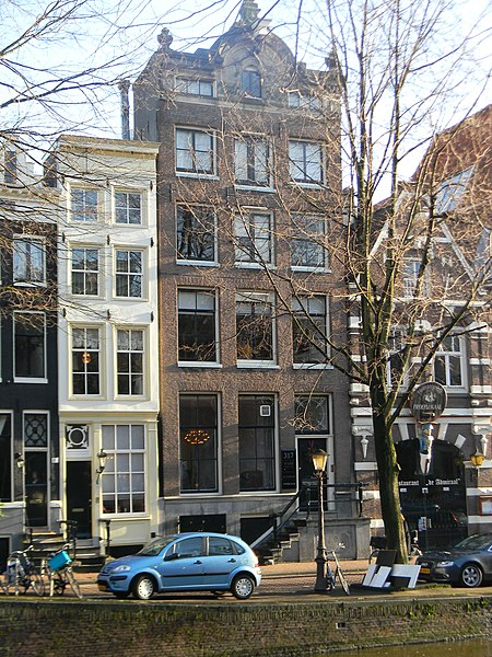 File:Herengracht 317.JPG