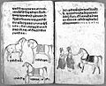Hindi Manuscript 191, fols 75 verso 76 recto Wellcome L0024268.jpg