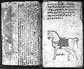 Hindi Manuscript 191 Wellcome L0024194.jpg