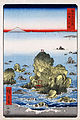 Hiroshige, Futamigaura in Ise Province, 1858.jpg