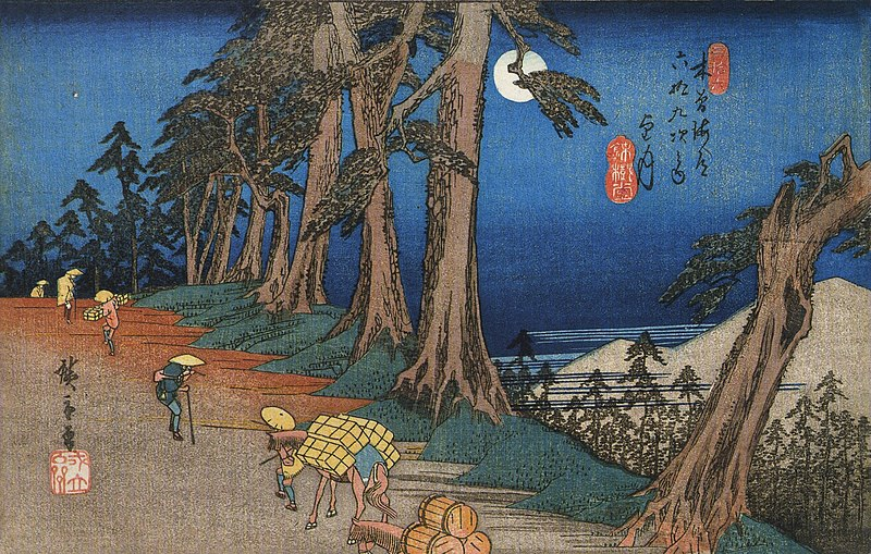 File:Hiroshige Travellers in the Moonlight.jpg
