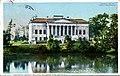 Historical Society Building, Delaware Park (NBY 5612).jpg
