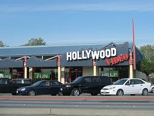 Hollywood Video - A typical Hollywood Video store in 2007.