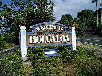 Holualoa, Hawaii - Image: Holualoa Hawaii