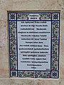 Holy Land 2018 (2) P089 Jerusalem Pater Noster Lord's Prayer Nakota Sioux.jpg