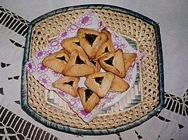 Гоменташн(«уши Амана»), традиционное блюдо на Пурим