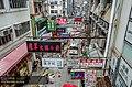 Hong Kong (16347963934).jpg