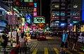 Hong Kong (16784124359).jpg