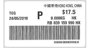 Hong Kong stamp type PO9B.jpg
