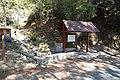 Horteri Nature Trail - panoramio (12).jpg