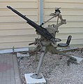 Hotchkiss-13.2mm-x2-AA-machine-gun-batey-haosef-2-1.jpg
