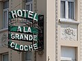 Hotel à la grande cloche, Place Rouppe, Bruxelles.jpg