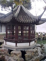 Humble garden reflection pagoda.jpg